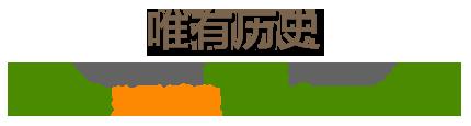 绿华塑木地板工程案例