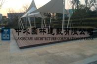 南京中外园林