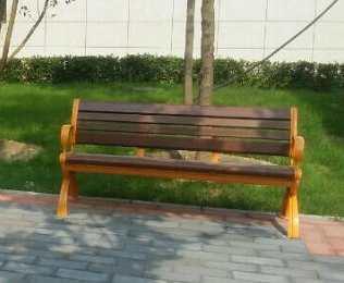 绿华小区绿化装饰塑木椅
